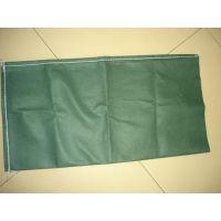 供应防草地布塑料编织土工布防老化无污染