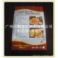 供应零售包装袋 休闲食品包装袋 花生米包装袋 散装袋子