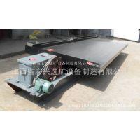 供应选金摇床6S玻璃钢摇床 选独居石专用摇床新型摇床选矿