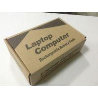三层b瓦楞纸盒 快递盒淘宝发货纸箱 物流箱子 专业定做各种型号