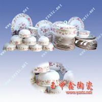 陶瓷饭碗批发 礼品餐具厂家