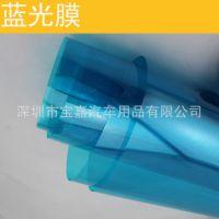 供应透明天空蓝色室内玻璃装饰膜 美化玻璃膜 隔热膜 防紫外线装饰膜