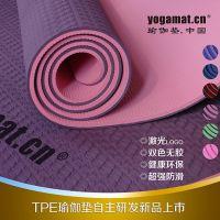 [Yogamat.cn瑜伽垫.中国]贴地性强高档无味环保超级防滑TPE瑜伽垫