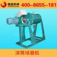 雄盛专业制造辊筒球磨机QM-30 辊筒式球磨机 卧式辊筒球磨机