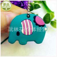 厂家直销 马戏团大象钥匙套 薄荷绿小象钥匙套 大象卡通钥匙套