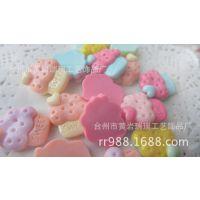 树脂配件 DIY饰品   外贸卡通  速卖通款  日式蛋糕 1475