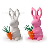 兔儿剪刀组 双手捧着胶带,方便你使用 家居用品 饰品