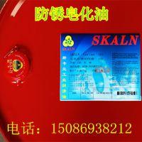 法国品牌防锈皂化油101防锈乳化液 冷却液