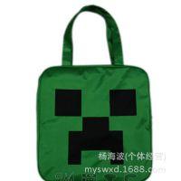 简装 我的怕苦力标志 尼龙挎包 休闲包包