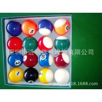 标准美式台球 国产美式台球 美式16彩台球 美式台专用台球