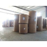 厂家直销大量供应包装印刷用A级白板纸 高品质灰底白板纸包装用纸