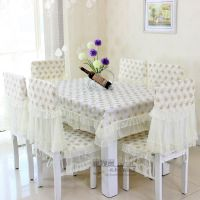 蕾丝餐桌椅套茶几布台布圆桌布欧式田园布艺 餐桌布椅垫椅套套装