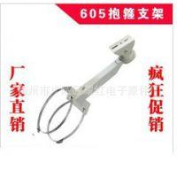 605加强线杆支架 摄像机支架 抱箍支架 监控支架 鸭嘴支架