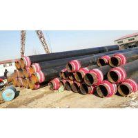 供应DN1000河南平顶山聚氨酯直埋蒸汽保温管专业生产保温管厂家