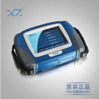 供应汽车故障诊断仪电脑诊断仪PS2全能型X431