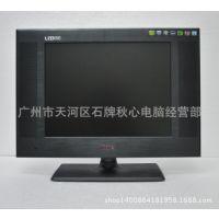 供应液晶电视厂家批发直销 15寸液晶电视机 超薄高清 led电视 迷你电视 小液晶电视批发