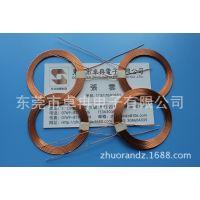供应厂家专业生产手机无线充电线圈,自粘线圈,空芯线圈