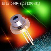 供应原装三菱650nm100mw光通讯测试笔激光管ML101J26