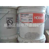 【伯乐 T Phoenix Ni3 E8018-C2H4R 低温压力容器 储罐 管道专用超低氢焊条】