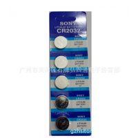 供应索尼CR2032纽扣3V锂电池.主板电池.电子称电池 遥控器电池 sony