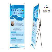 X展架写真喷绘  韩式X展示架 广告写真 宣传架 拉网展架 桁架 易拉宝