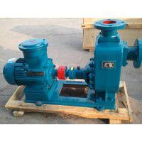 自吸式排污泵80ZW40-16-4KW自吸泵80ZW40-25-7.5KW
