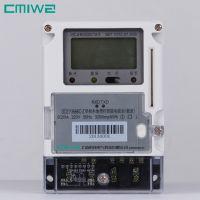 DDZY3666单相国网本地智能费控电能表单相智能电表国家电网电表