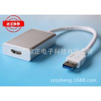 USB3.0转HDMI usb 3.0 to hdmi converter USB3.0 TO HDMI转接线