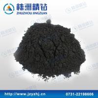 株洲厂家专业生产高纯度钨粉 真空包装保证钨粉不被氧化
