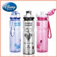 迪士尼正品 男女款儿童水杯 米妮运动背带水杯5804