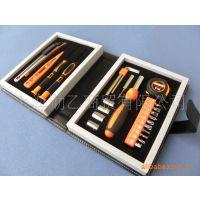 迷你型家用工具组合套装 组合工具套装 质量保证