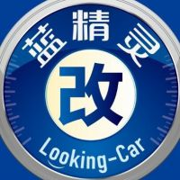 南京点睛汽车用品有限公司