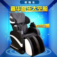 欧娅乐新品按摩椅全身多功能家用按摩沙发全自动按摩器豪华太空舱