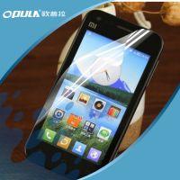 华为C8816新款时尚手机保护膜 高贵钻石手机型号膜批发 厂家直销