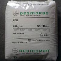 热塑性弹性体tpu 德国拜耳/285/ 高透明85度TPU料粒