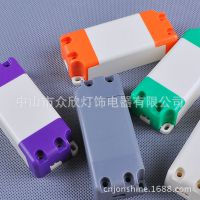 LED驱动电源塑料外壳 LED大功率电源盒 PC环保阻燃高端电源盒子