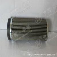 油动机滤芯HC9020FKS4Z华豫供应