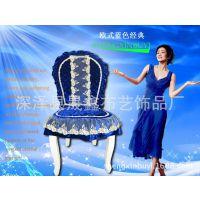厂家供应超高档欧式餐椅垫桌布台布椅子套麂皮绒防滑餐桌椅套13件