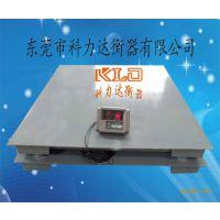 潮汕直销SCS1-10吨小地磅(科力达衡器)
