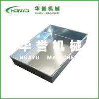 金属冷冻盘,平度冷冻盘,华誉机械(已认证)