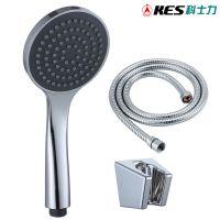 科士力(KES) 富氧增压节水花洒 手持喷头/带墙座、软管3件套LP105