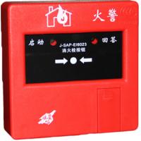 J-SAP-EI6023消火栓按钮