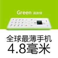 厂家供应艾尔酷-M5超薄袖珍迷你定位卡片手机儿童学生绿色手机