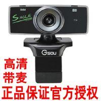 供应极速B18s摄像头b18s电脑摄像头高清免驱高灵敏USB麦克风gsou