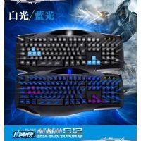 供应追光豹G12 发光键盘 有线游戏背光键盘 批发电脑配件 背光