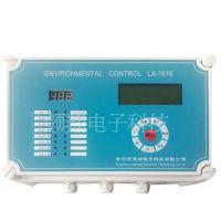 水暖炉温控表