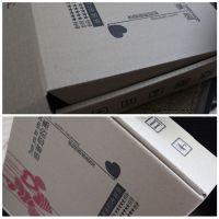 淘宝发货 专用服装包装纸盒 代理专用 满意请给五分好评!