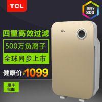 TCL空气净化器家用TKJ-F220B除甲醛除二手烟去PM2.5 正品超低价