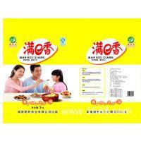 厂家直供各种优质大米包装袋 精美塑料编织袋 大豆玉米蛇皮袋批发