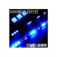 led灯条 高亮15个灯5050贴片灯/装饰灯日间行车灯/软灯带 30cm